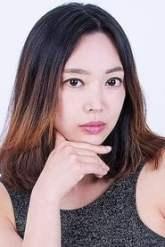 Baek Se-ri