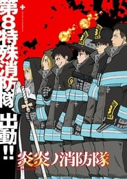 Fire Force 02 Vostfr : force, vostfr, Force, Saison, Complet, Streaming