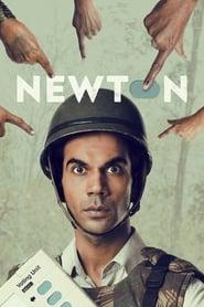 न्यूटन Kino Film TV
