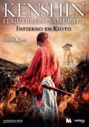 Imagen de Kenshin, el guerrero samurái 2. Infierno en Kioto