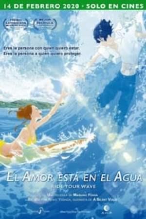 Portada El amor está en el agua