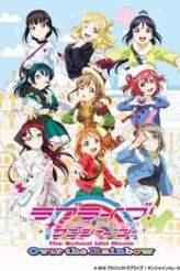 Love Live! Sunshine!! The School Idol Movie Over the Rainbow 2019