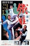 Tie wa 1973