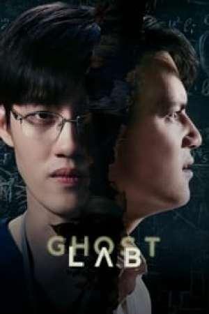Ghost Lab (2021)