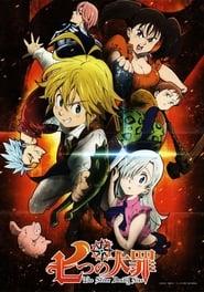 Nanatsu no Taizai (Seven Deadly Sins): Temporada 1