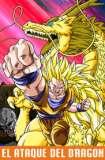 Dragon Ball Z: El ataque del dragón 1995