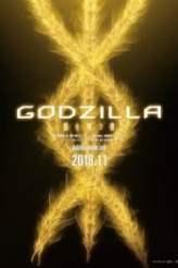 Godzilla: Hoshi o Kuu-mono 2018
