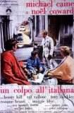 Un colpo all'italiana 1969