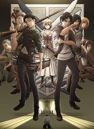 Shingeki no Kyojin: Temporada 3