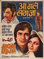 Aa Gale Lag Jaa 1973 Hindi Movie AMZN WebRip 400mb 480p 1.3GB 720p 4GB 10GB 1080p