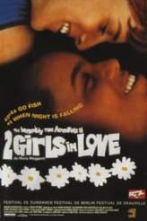 The Incredibly True Adventure of Two Girls In Love 1995