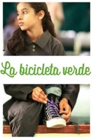 Portada La bicicleta verde