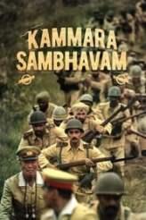 Kammara Sambhavam 2018