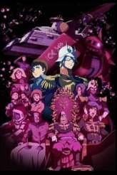 Mobile Suit Gundam: The Origin VI – Rise of the Red Comet 2018