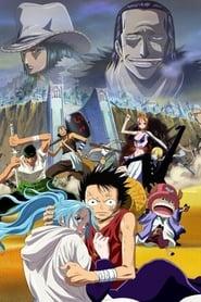 One Piece: Episode of Alabasta - Prologue
