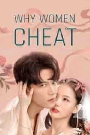 Why Women Cheat (2021)