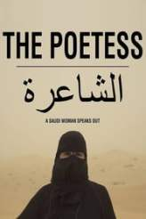 The Poetess 2017