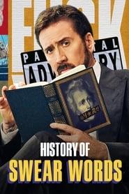 La historia de las palabrotas