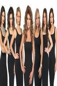 The Seven Girls