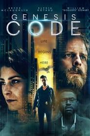 Image Genesis Code