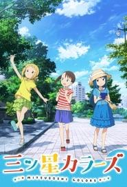 Mitsuboshi Colors: Temporada 1