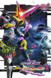 Kamen Rider Ex-Aid Trilogy: Another Ending - Kamen Rider Genm VS Lazer 2018