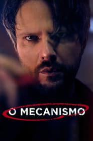 Imagen El Mecanismo