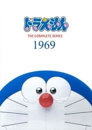 Doraemon: The Collection Part I