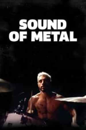 Portada Sound of Metal
