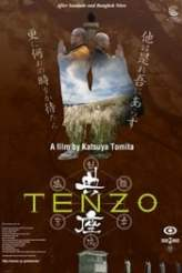 Tenzo 2019