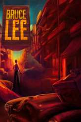 Bruce Lee 2017