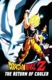 Dragon Ball Z: The Return of Cooler 1992