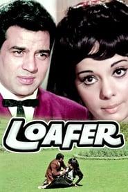 Loafer 1973 Hindi Movie AMZN WebRip 300mb 480p 1GB 720p 3GB 10GB 1080p