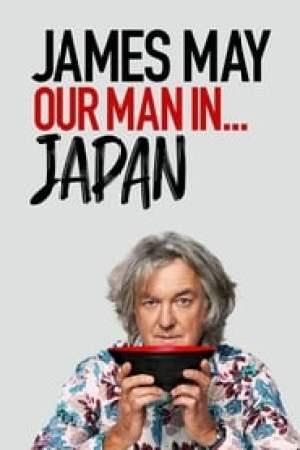 Portada James May: Nuestro hombre en JAPÓN