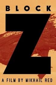 Poster de Block Z (2020)