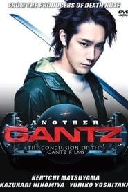 Poster de Another Gantz (2011)