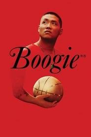Poster de Boogie (2021)