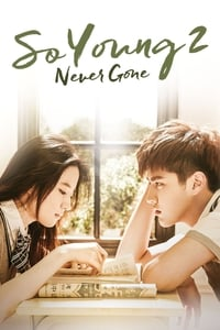 Never Gone (2016)
