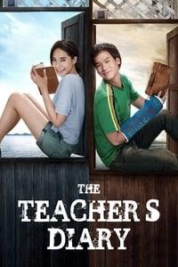 The Teacher\'s Diary (2014)