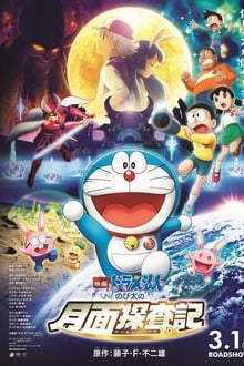 doraemon collection 1980 2019