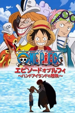 One Piece Gold Streaming Vf : piece, streaming, P8w(BD-1080p)*, ワンピース, エピソード, オブ, ルフィ, ~ハンドアイランドの冒険~, Streaming, Norway, Undertittel, TMj0pnXVJ5