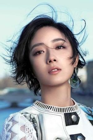 Gwei Lun-mei