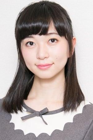 Misako Iino