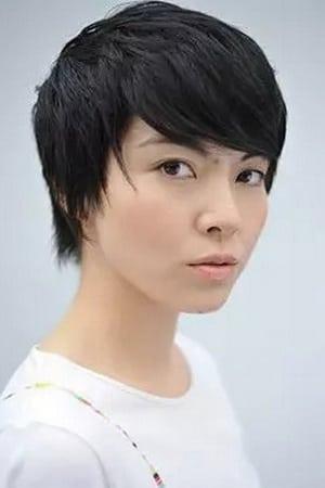 Yumi Tamai
