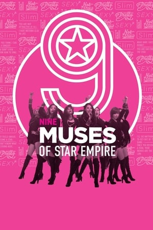 Image Nine Muses of Star Empire