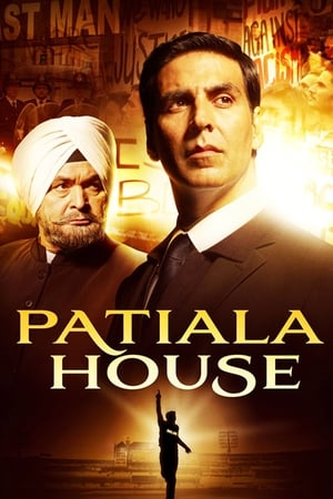 Image Patiala House