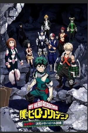 My Hero Academia Make It! Do-or-Die Survival Training
