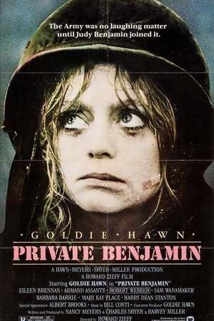 Image Private Benjamin