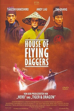 Image House of Flying Daggers