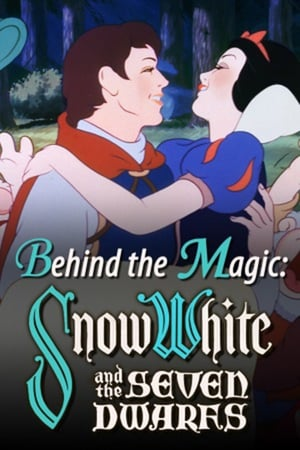 Image Behind the Magic: Snow White and the Seven Dwarfs